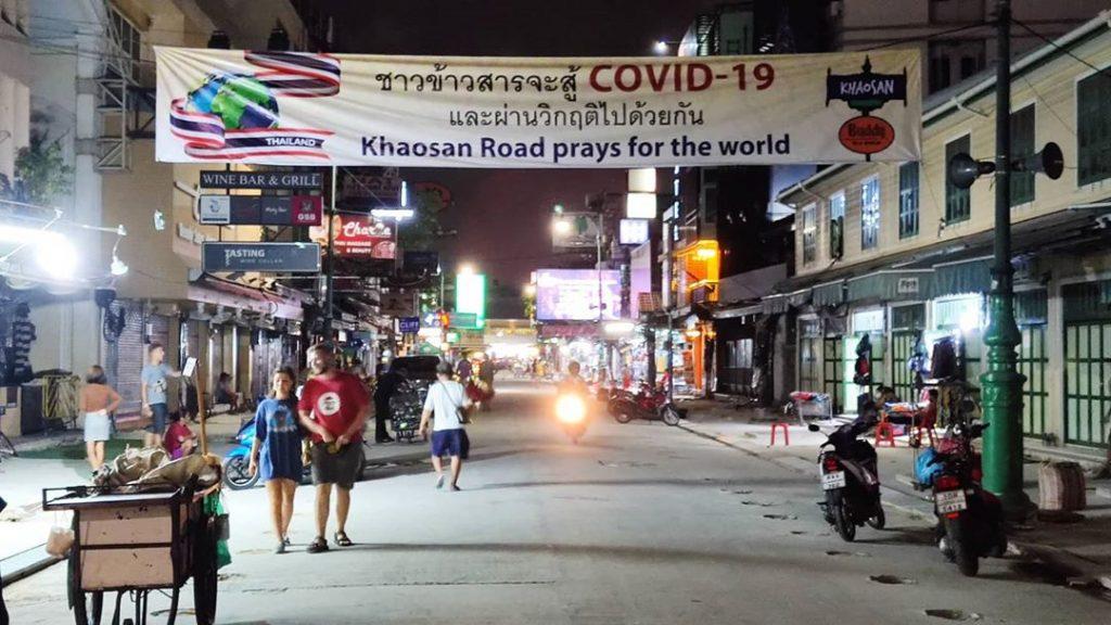 Empty Khaosan Road